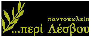perilesvou.gr